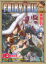 Volume 57 Cover - Special.png