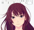 Anime Monogatari Series Heroine Book 5: Hitagi