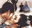 Интимные признания китайской куртизанки (1972)