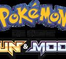 Pokémon de Serie: Zon & Maan