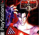 Tekken 3/Gallery