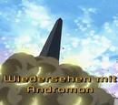 Wiedersehen mit Andromon