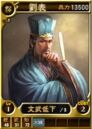 Liu Biao (ROTK12TB).jpg
