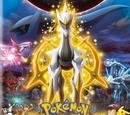Pokémon, Arceus e a Jóia da Vida