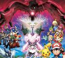 Pokémon, Diancie e o Casulo da Destruição