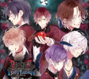 Diabolik Lovers LOST EDEN Vol.1 Sakamaki