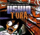Ushio and Tora (OVA)
