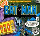 Batman Vol 1 305