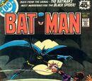 Batman Vol 1 306