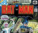 Batman Vol 1 308