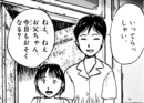 Chapter 17 - Hai Fong and Lei Xia.png