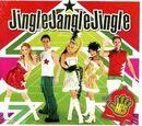 Christmas Star (Hi-5 song)