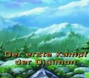 Der erste Kampf der Digimon