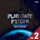 Planetary Pieces Volume 2.png