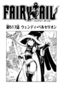 Cover 517.png