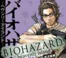 BIOHAZARD heavenly island 5