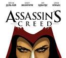 Assassin's Creed Том 1: Испытание огнем