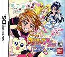 Futari wa Pretty Cure Max Heart: Danzen! DS de Pretty Cure: Chikara o Awasete Dai-Battle