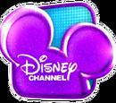 Disney Wikias