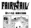 Chapter 518 Images