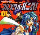 Full Metal Panic! (Manga)