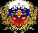 Imperium Rosyjskie