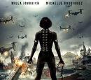Resident Evil 5 - Retribuição