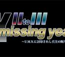Xenosaga: A Missing Year
