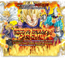 Rare Summon: Rising Dragon Carnival