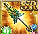 Lancer/Abilities