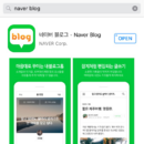 Blog app 1.png