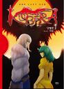 Kubera book 01.png