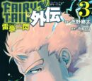 Fairy Tail Gaiden: Flash of Great Lightning/Image Gallery
