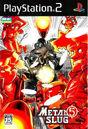 Metal Slug 5 PS2 Cover.jpg