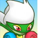 Cara de Roserade 3DS.png