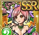 Flora, Flower Fairy (Gear)