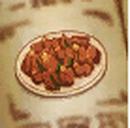 Meat Stir Fry Recipe (AWL).png