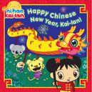 Happy Chinese New Year Kai-Lan.jpg