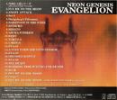 Cover - NEON GENESIS EVANGELION (back).png