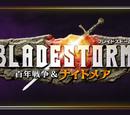 Bladestorm Trophy Images