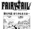 Chapter 526