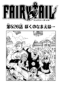 Cover 526.png