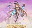 No.037 風精化身‧水晶蜻蜓