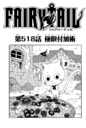 Cover 518.png
