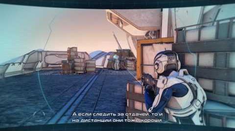 Andromeda Initiative — инструктаж по использованию оружия