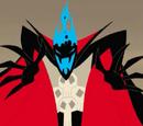 Демонго