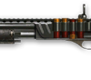 Remington 870 CB