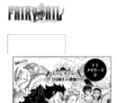 Chapter 530