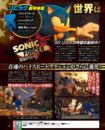 Sonic-Forces-Famitsu-Scan-1.jpg