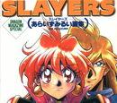 Slayers (артбук)
